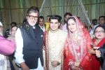 Amitabh Bachchan at Actor Ali Khan_s Daughter Wedding Reception Celebration on 20th May 2017 (24)_5921246213b0d.JPG