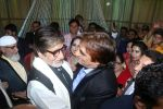 Amitabh Bachchan at Actor Ali Khan_s Daughter Wedding Reception Celebration on 20th May 2017 (25)_5921243cc2866.JPG