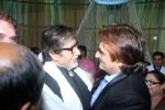 Amitabh Bachchan at Actor Ali Khan_s Daughter Wedding Reception Celebration on 20th May 2017 (26)_5921243f81ca4.JPG