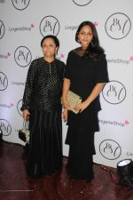 at The Brand Lingerie Shop Launch By Radhika Goenka on 20th May 2017 (2)_59212492359cc.JPG