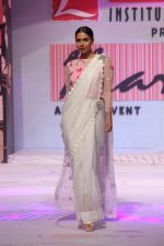 Candice Pinto walk The Ramp For Le_Mark Institute Of Art on 21st May 2017 (25)_5922c40a1b823.JPG