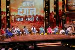 Kiran Rao, Aamir Khan visit On the Sets Of Sa Re Ga Ma Pa 2017 on 21st May 2017 (2)_5922c6aa9d901.JPG