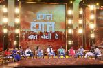 Kiran Rao, Aamir Khan, Sakshi Tanwar, Sanya Malhotra, Fatima Sana Shaikh visit On the Sets Of Sa Re Ga Ma Pa 2017 on 21st May 2017 (21)_5922c6ae5ea08.JPG