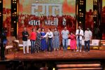 Kiran Rao, Aamir Khan, Sakshi Tanwar, Sanya Malhotra, Fatima Sana Shaikh visit On the Sets Of Sa Re Ga Ma Pa 2017 on 21st May 2017 (28)_5922c6b253f4f.JPG