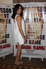 Pooja Batra at An Exclusive Interview For Film Mirror Game Ab Khel Shuru on 22nd May 2017 (24)_59241c348d353.JPG