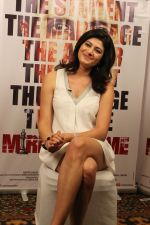 Pooja Batra at An Exclusive Interview For Film Mirror Game Ab Khel Shuru on 22nd May 2017 (28)_59241c3f54a00.JPG