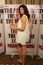 Pooja Batra at An Exclusive Interview For Film Mirror Game Ab Khel Shuru on 22nd May 2017 (31)_59241c45521f2.JPG