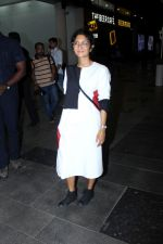 Kiran Rao Spotted At Phoenix Pvr on 24th May 2017 (11)_5926a20797e06.JPG