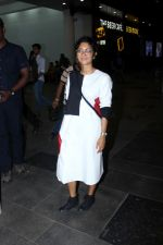 Kiran Rao Spotted At Phoenix Pvr on 24th May 2017 (15)_5926a211447c1.JPG