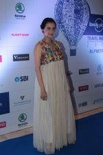 Dia Mirza at the Red Carpet Of 6th Lonely Planet Magazine India Travel Awards on 25th May 2017 (42)_5928027a76bc4.JPG