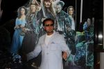 Gulshan Grover at the Screening Of The Hindi Version Of Pirates Of Caribbean Dead Men Tell No Tales (2)_5927fe4dd715a.JPG
