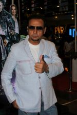Gulshan Grover at the Screening Of The Hindi Version Of Pirates Of Caribbean Dead Men Tell No Tales (7)_5927fe597e3f4.JPG