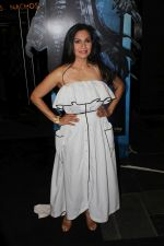 Maria Goretti at the Screening Of The Hindi Version Of Pirates Of Caribbean Dead Men Tell No Tales (20)_5927fe6c745ce.JPG