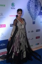 Pooja Hegde at the Red Carpet Of 6th Lonely Planet Magazine India Travel Awards on 25th May 2017