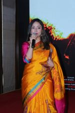 at Launch Of Music Ghar Jaana Hai on 25th May 2017 (53)_5928041cac5b7.JPG
