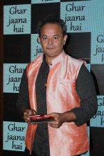at Launch Of Music Ghar Jaana Hai on 25th May 2017 (57)_5928042b4a96d.JPG