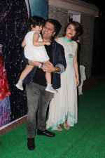 Mohit Suri at the Success Party Of Film Half Girlfriend on 27th May 2017 (92)_5929808ccf953.JPG
