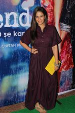 Mona Singh at the Success Party Of Film Half Girlfriend on 27th May 2017 (94)_592980c9c401e.JPG