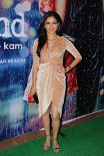Ridhima Pandit at the Success Party Of Film Half Girlfriend on 27th May 2017 (139)_592980f1297fb.JPG