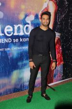 Upen Patel at the Success Party Of Film Half Girlfriend on 27th May 2017 (137)_59298168c58be.JPG