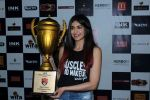 Adah Sharma at the Launch Of The Second Edition Of Super Soccer Tournament on 28th May 2017 (26)_592bca0230710.JPG
