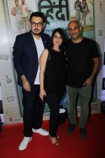 Dinesh Vijan at the Success Celebration Of Film Hindi Medium hosted by Dinesh Vijan and Bhushan Kumar on 28th May 2017 (39)_592b92b502788.JPG