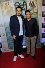Dinesh Vijan at the Success Celebration Of Film Hindi Medium hosted by Dinesh Vijan and Bhushan Kumar on 28th May 2017 (4)_592b92af43d6b.JPG