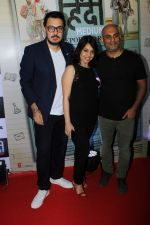 Dinesh Vijan at the Success Celebration Of Film Hindi Medium hosted by Dinesh Vijan and Bhushan Kumar on 28th May 2017 (40)_592b92b692377.JPG