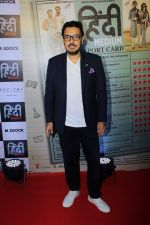 Dinesh Vijan at the Success Celebration Of Film Hindi Medium hosted by Dinesh Vijan and Bhushan Kumar on 28th May 2017 (5)_592b92b0efbfc.JPG