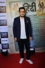 Dinesh Vijan at the Success Celebration Of Film Hindi Medium hosted by Dinesh Vijan and Bhushan Kumar on 28th May 2017 (6)_592b92b2e7950.JPG