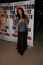 Ekta Kapoor at the Special Screening Of Film Mirror Game-Ab Khel Shuru on 28th May 2017