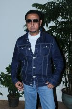 Gulshan Grover at the Special Screening Of Film Mirror Game-Ab Khel Shuru on 28th May 2017