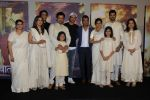 Hrithik Roshan at the Trailer Launch Of Marathi Film Hrudayantar on 28th May 2017 (53)_592bba6fe1047.JPG