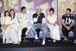 Hrithik Roshan, Mukta Barve, Subodh Bhave  at the Trailer Launch Of Marathi Film Hrudayantar on 28th May 2017 (23)_592bbb0ec1dd1.JPG