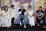 Hrithik Roshan, Mukta Barve, Subodh Bhave  at the Trailer Launch Of Marathi Film Hrudayantar on 28th May 2017 (24)_592bba77ab657.JPG