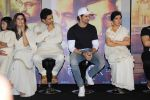 Hrithik Roshan, Mukta Barve, Subodh Bhave  at the Trailer Launch Of Marathi Film Hrudayantar on 28th May 2017 (26)_592bbb1095c55.JPG