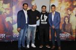Hrithik Roshan, Vikram Phadnis at the Trailer Launch Of Marathi Film Hrudayantar on 28th May 2017 (59)_592bbb4621bc9.JPG