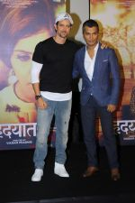 Hrithik Roshan, Vikram Phadnis at the Trailer Launch Of Marathi Film Hrudayantar on 28th May 2017 (61)_592bbb476e61a.JPG