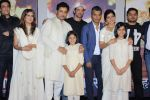 Hrithik Roshan, Vikram Phadnis, Mukta Barve, Subodh Bhave, Shiamak Dawar at the Trailer Launch Of Marathi Film Hrudayantar on 28th May 2017 (52)_592bba7f12d7b.JPG