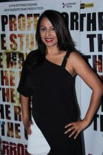 Kashmira Shah at the Special Screening Of Film Mirror Game-Ab Khel Shuru on 28th May 2017 (11)_592bbfe58867a.JPG