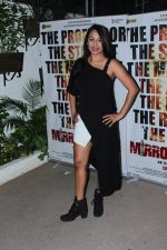 Kashmira Shah at the Special Screening Of Film Mirror Game-Ab Khel Shuru on 28th May 2017