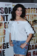Pooja Batra at the Special Screening Of Film Mirror Game-Ab Khel Shuru on 28th May 2017