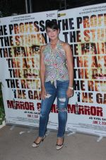 Preeti Jhangiani at the Special Screening Of Film Mirror Game-Ab Khel Shuru on 28th May 2017 (16)_592bc94cb0104.JPG
