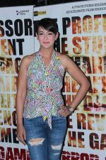 Preeti Jhangiani at the Special Screening Of Film Mirror Game-Ab Khel Shuru on 28th May 2017