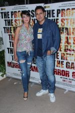 Preeti Jhangiani, Parvin Dabas at the Special Screening Of Film Mirror Game-Ab Khel Shuru on 28th May 2017 (17)_592bc94ec5715.JPG