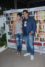 Preeti Jhangiani, Parvin Dabas at the Special Screening Of Film Mirror Game-Ab Khel Shuru on 28th May 2017