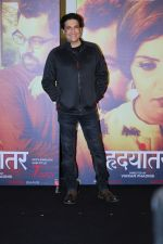 Shiamak Dawar at the Trailer Launch Of Marathi Film Hrudayantar on 28th May 2017 (66)_592bbb383602c.JPG