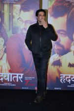 Shiamak Dawar at the Trailer Launch Of Marathi Film Hrudayantar on 28th May 2017