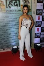 Sonal Chauhan at the Success Celebration Of Film Hindi Medium hosted by Dinesh Vijan and Bhushan Kumar on 28th May 2017 (44)_592b938bf29be.JPG