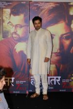 Subodh Bhave  at the Trailer Launch Of Marathi Film Hrudayantar on 28th May 2017 (61)_592bbad2ac302.JPG